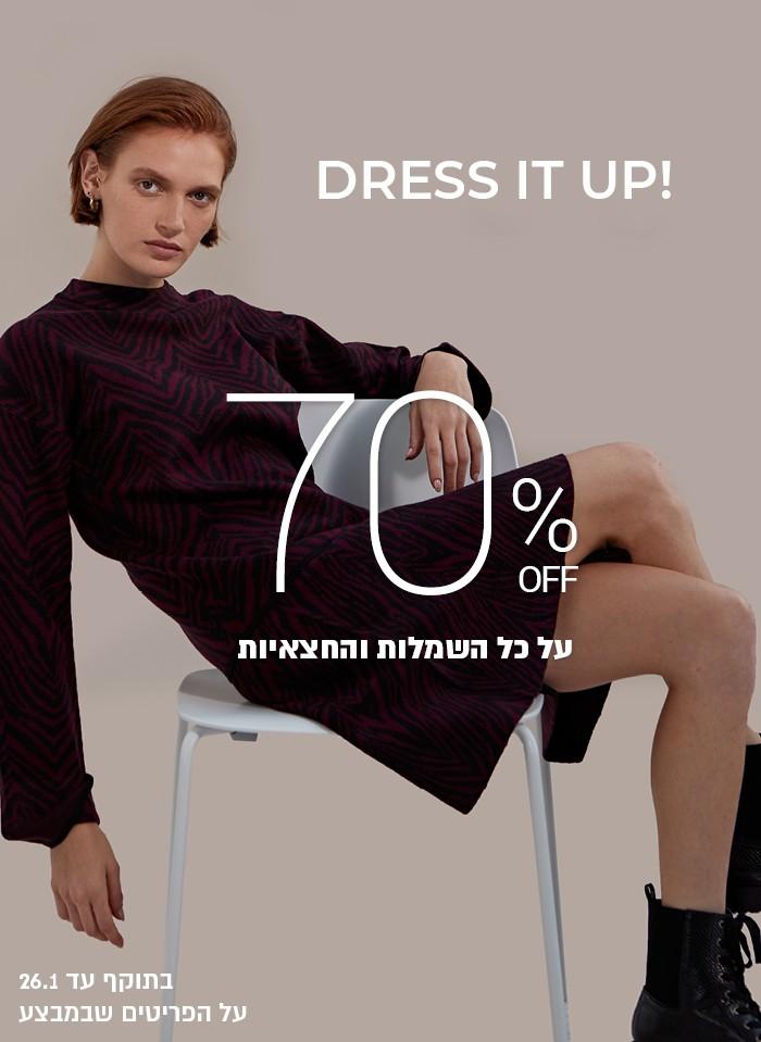 70% הנחה על כל השמלות והחצאיות